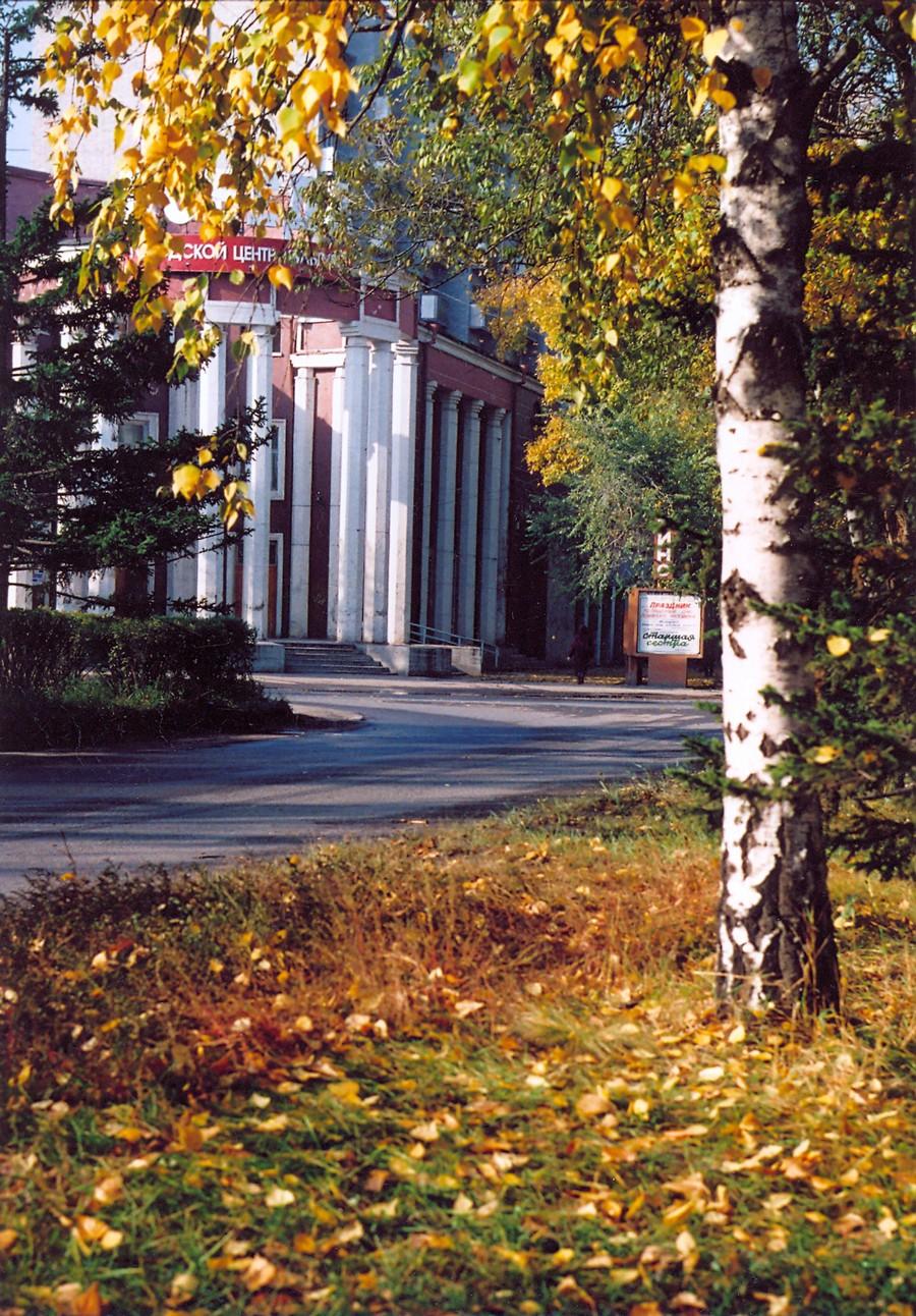 Пальто осень  зима купить в Республике Хакасия на Avito